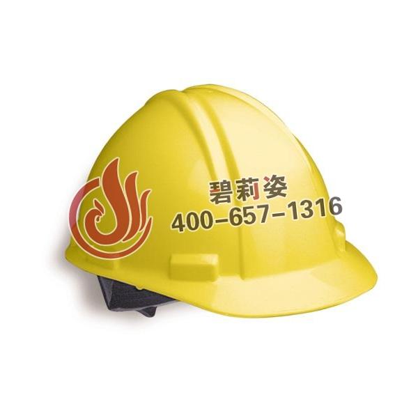 安全帽标准