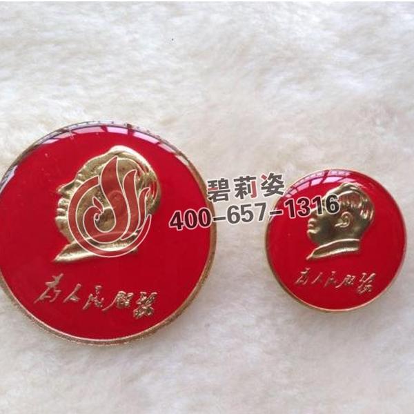 金属徽章制作商
